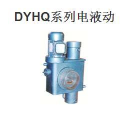 DYHQ型系列电液动回转器(转角器)